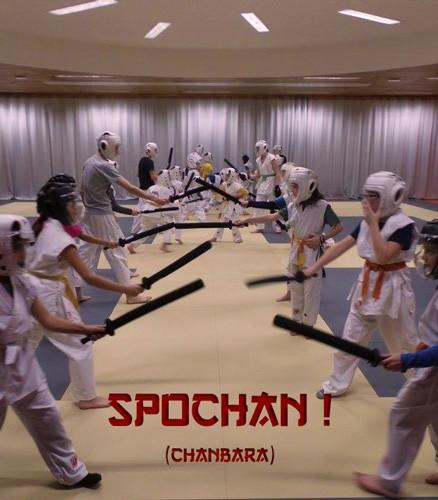 mini photo chanbara spochan